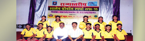 State Level Throw Ball Team